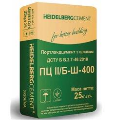 Цемент ПЦ-II/Б-Ш-400 Кривой Рог заводская упаковка, 25кг