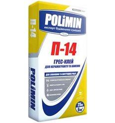 Клей для плитки, каменю, керамограніта Полімін П-14 Грес, 25кг