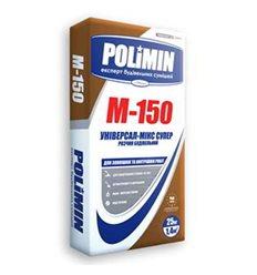 Раствор для кладки Полимин М-150, 25 кг