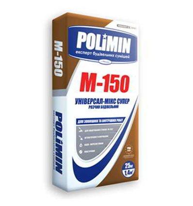 ПОЛИМИН раствор строительный Polimin М-150, 25 кг