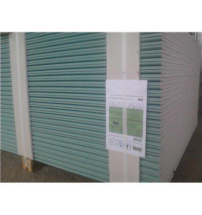 Гипсокартон КНАУФ влагостойкий стеновой 12,5мм1200 х2500мм,Knauf