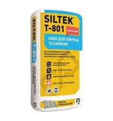 Клей для плитки, камня Силтек Т-801, 25кг