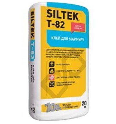 Клей Силтек Т-82 для мрамора и мозаики (белый), 20кг
