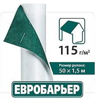 Евробарьер 115 JUTA Чехия 1.5 х 50м, 75м2