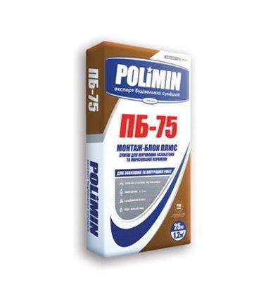 Клей для газобетона и пеноблока Полимин ПБ-75, 25кг