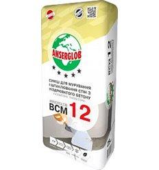 Клей для газобетона и пеноблока Ансерглоб ВСМ-12, 25кг
