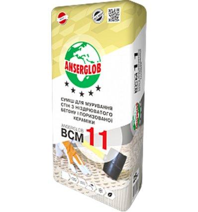 Клей для газобетона и пеноблока Ансерглоб ВСМ-11 для бетонов и керамики, 25кг
