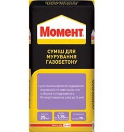 Клей для газобетона и пеноблока Момент, 25 кг