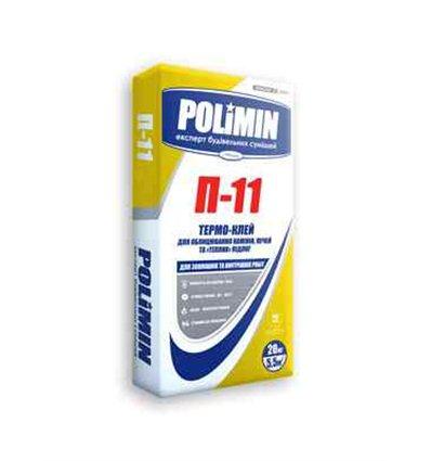 Клей для каминов и печей Полимин П-11, 20кг
