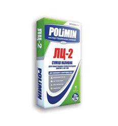 Стяжка наливна Полімін ЛЦ-2, 25 кг