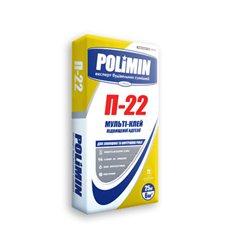 Клей для плитки Полимин П-22 белый, 25кг