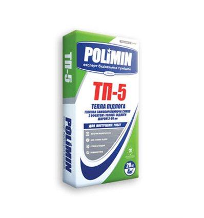 Самовыравнивающаяся гипсовая смесь Теплый пол Полимин ТП-5, 20 кг