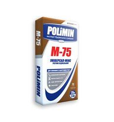 Розчин будівельний Полімін М-75 Універсал Мікс, 25кг