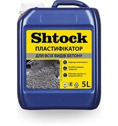 Пластификатор «Для всех видов бетона» Шток, 5л