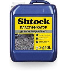 Пластифікатор «Для всіх видів бетону» Шток, 10л