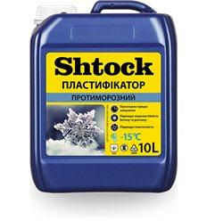 Пластифікатор «протиморозним» від +5 до -15 ° С, 10л