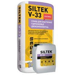 Гидроизоляция Силтек V-33/E-33 двухкомпонентная, 20кг/5л