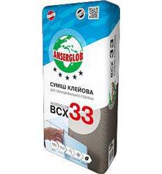 Клей для плитки Ансерглоб BCX-33 універсальний, 25 кг