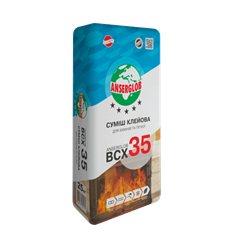 Клей для каминов и печей Ансерглоб BCX-35, 25кг