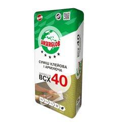 Клей Ансерглоб BCX-40 для приклеивания ППС и МВ, 25кг