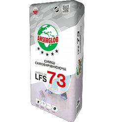 Самовыравнивающийся пол Ансерглоб LFS-73 (5-80мм), 23кг