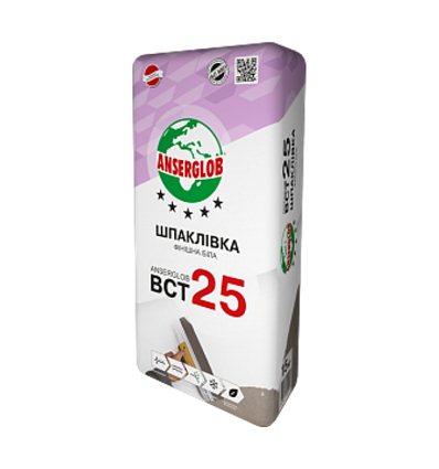 Шпаклёвка Ансерглоб ВСТ-25,финишная,супер-белая, 15кг
