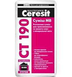 Клей Церезит CT 190 Про для крепления и армирования минеральной ваты Ceresit CT-190 Pro, 27кг