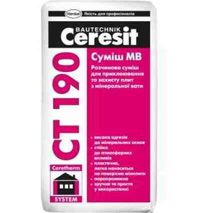Клей Церезит CT190 Про для крепления плит из МВ, 25кг