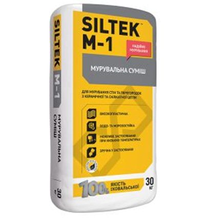 Раствор для кладки Силтек М-1-100, 30кг