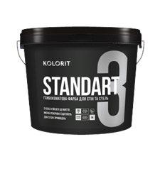 Фарба Колорит Standart 3 (Interior Standart) Глубокоматовая, 9л