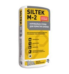 Кладочна суміш для газобетону і піноблоку Силтек М-2 сіра, 25кг