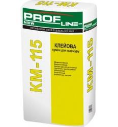 Профлайн КМ-115 клей для мармуру, 25 кг