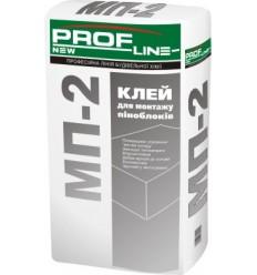 Профлайн МП-2 Смесь для кладки пеноблоков, 25 кг