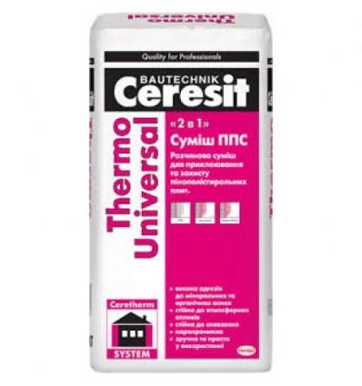 Ceresit Thermo Universal смесь для крепл. и защиты пенополистирола, 25кг