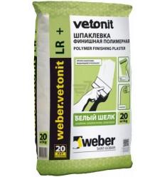 Vetonit LR+ шпаклёвка финишная полимерная (Ветонит ЛР+), 20 кг