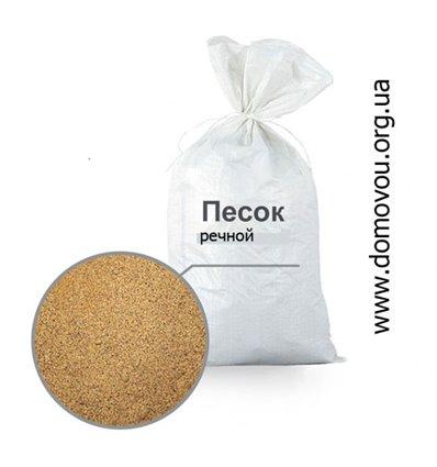 Песок речной фасованный в мешках по 50 кг