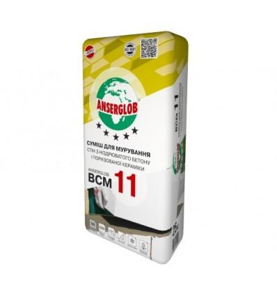 Ансерглоб ВСМ -11 раствор для кладки керамических блоков и газоблоков, 25кг