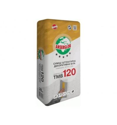 Штукатурка декоративная Ансерглоб ТМВ-120 Камешковая белая зерно 1,5мм, 25кг