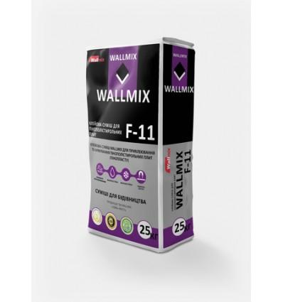 Wallmix F-11 клей для приклеивания и армирования пенополистирола и пенопласта Волмикс, 25кг