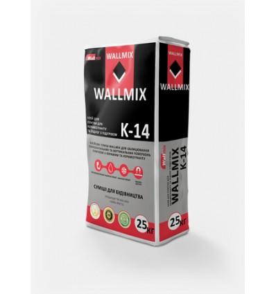 Wallmix К-14 клей для керамогранита и полов с водным подогревом, 25кг