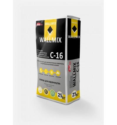Wallmix C-16 штукатурка цементно-известковая для газоблока и кирпича, 25 кг