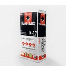 Wallmix K-17 клей еластичний Волмикс, 25кг
