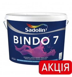SADOLIN Bindo 7 (Садолин Биндо 7) глубокоматовая краска