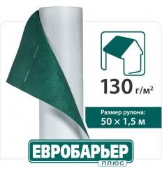 Юта Евробарьер Плюс 135 JUTA Чехия 1.5 х 50м, 75м2