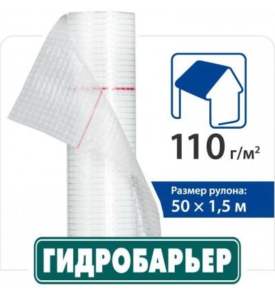 Гидробарьер JUTA D110 Чехия 1.5 х 50м, 75м2