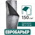 Юта Евробарьер F150 JUTA Чехія 1,5 х 50м, 75м2