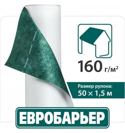 Евробарьер Q160 150мм х 50м, 75м2