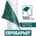 Юта Євробар'єр Q160 JUTA Чехія 1,5 х 50м, 75м2