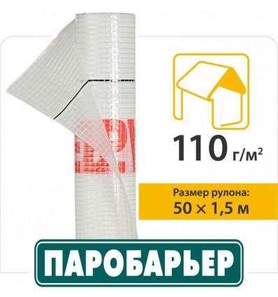 Паробарьер Н110 JUTA Чехия 1.5 х 50м, 75м2