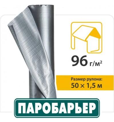 Паробарьер Н96 СИ JUTA Чехия 1.5 х 50м, 75м2